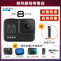 GoPro HERO8 7 waterproof anti-shake motion camera gopro8 diving camera dog 8 ride travel Vlog