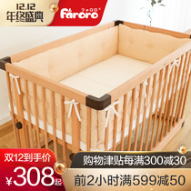 Faroro full cotton yarn baby bed anti-collision bed circumference Kit baby bedding cotton primary Color bed products