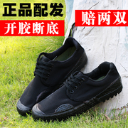 Black low outdoor shoes 07 military training shoes and shoe plimsoles army camouflage shoes shoes
