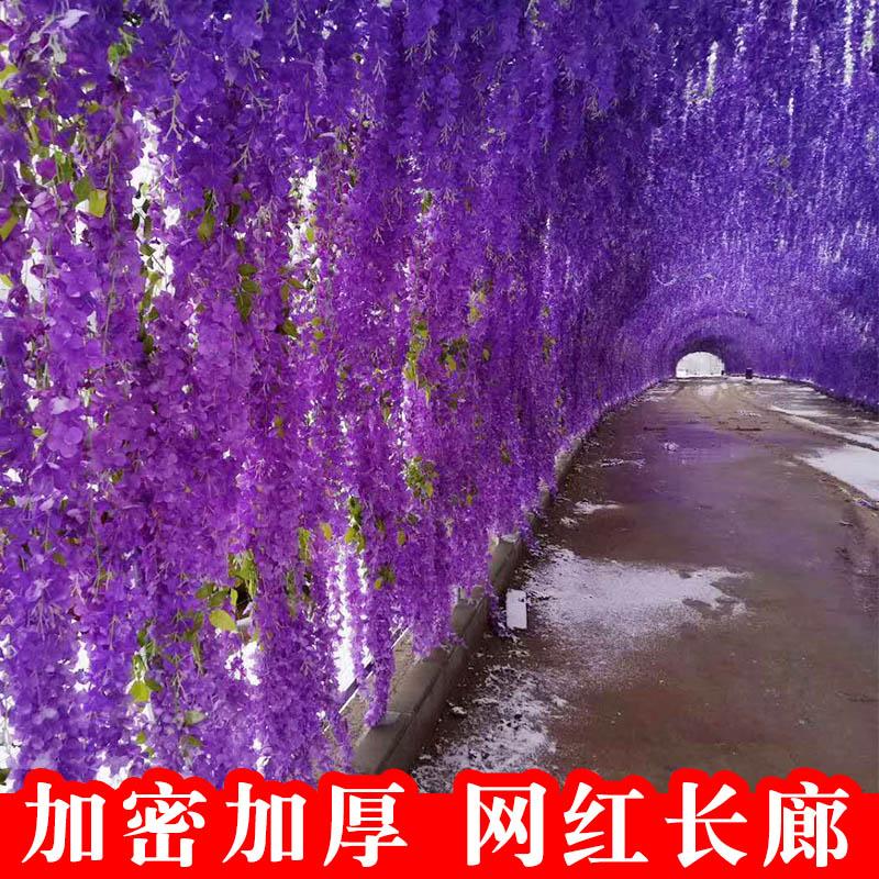 Simulated purple vine flower fake flower violet suspended ceiling flower rattan indoor wedding decoration rattan plastic flower vine plant