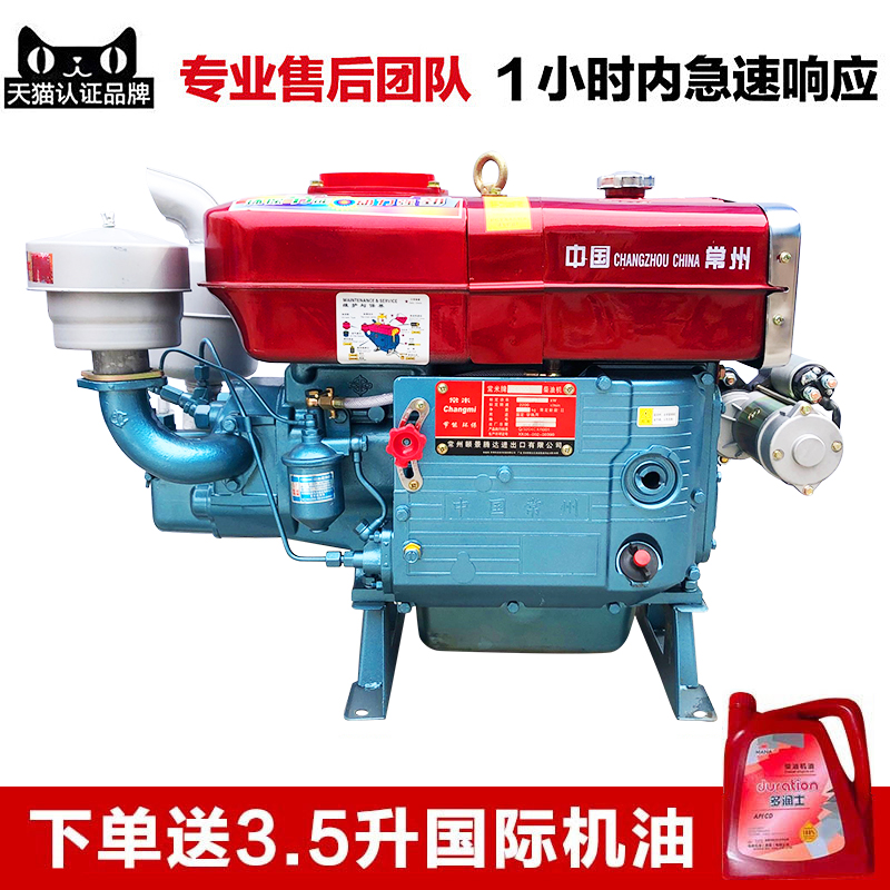 Changzhou 12 horse power 15 horse power 18 horse power 20 horse power 22 horse power 24 horse power water-cooled single cylinder diesel engine all series