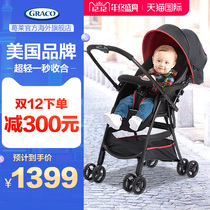 Graco Grammys imported comfortable lightweight foldable high landscape two-way baby stroller can sit in a buggy