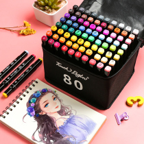Mark pen set touch students double-headed 80 color beginner 60 color animation primary school children 48 colors 24 colors 36 color hand painting watercolor pen 1000 color full set of art students dedicated.