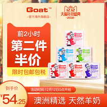 Goat soap Handmade goat milk soap 6 pieces for childrens baby bathing soap imported from Australia