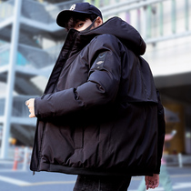 Winter mens Korean version of the trend of casual down-padded cotton