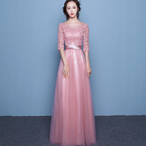 Company annual meeting Spring party fashion show thin evening dress