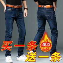Spring and autumn mens jeans straight loose 2019 new casual Joker plus velvet pants mens Korean version of the trend