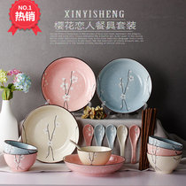 Ceramic dish set Home Han Shizhi tableware retro cherry blossom bowl chopsticks cute simple 4-person combination