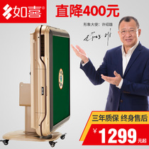 such as Hi Mahjong machine Automatic folding table dual-use electric mahjong table mute home four mouth machine with heating