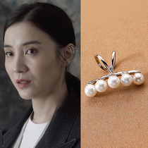 Xiao Shede Song Jia with the same ear bone clip female summer without pierced ear clip sterling silver 2021 new trend pearl earrings