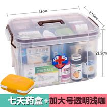 家庭三层医药箱急救箱塑料折叠药箱大号家用小收纳盒医要箱