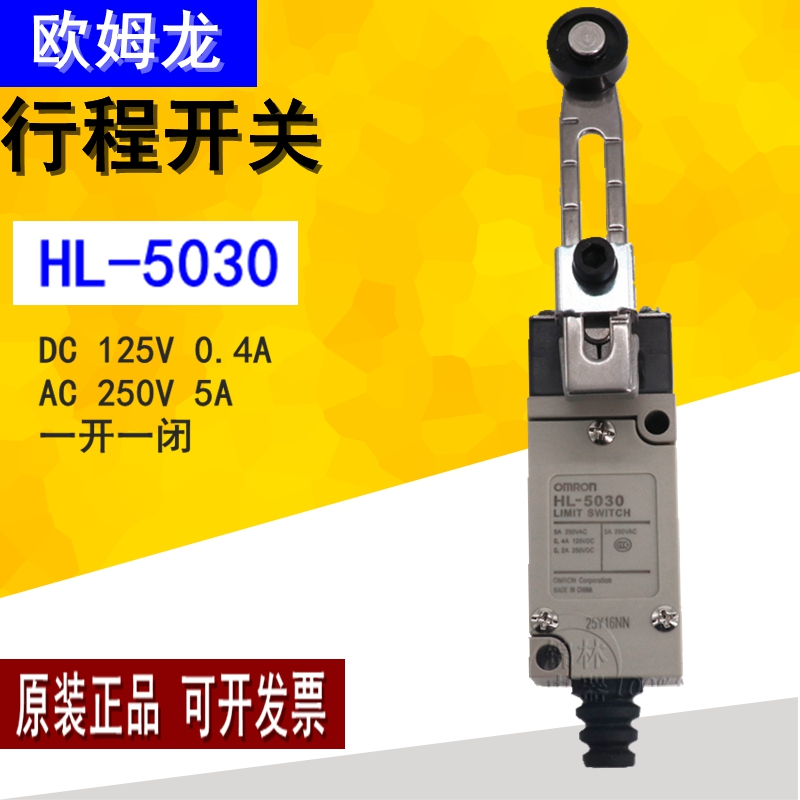 Original Omron OMRON Limit Switch Travel Switch HL-5030 HL5030