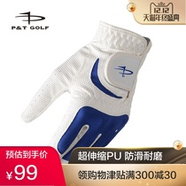 United States PT new golf gloves mens left and right hands breathable non-slip Golf ball supplies single pack