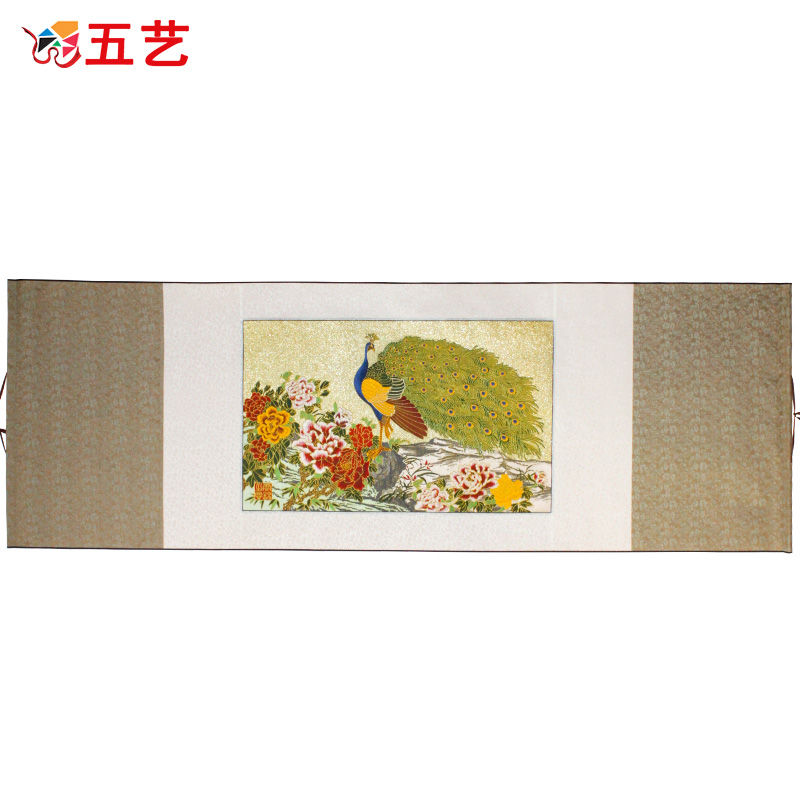 Nanjing features Yun Jin Jin Baodi Peacock Peony scroll horizontal axis Business Foreign Features Gifts to send a friend
