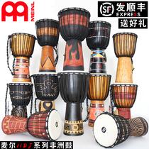 MEINL12 inch African drum mair children professional adult standard 10 inch hand drum Lijiang HDJ manual beginner