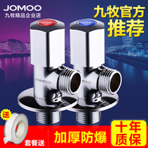 Jomoo Nine Shepherd angle valve total copper lengthening thickened cold water heater toilet triangle valve water valve switch household