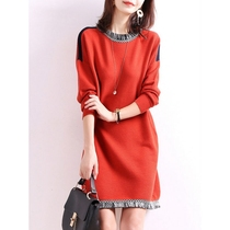 Dress women 2021 new autumn and winter French retro thin temperament covering meat age loose wool knitted skirt