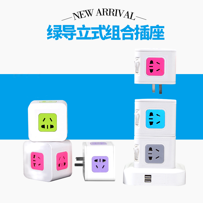 Green guide module vertical socket USB wireless conversion socket multi-function creative plug-in wiring board tow board
