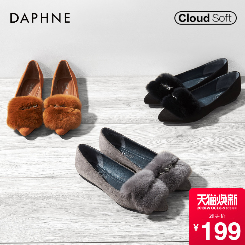 Daphne Spring Women's Shoes 2019 New Fashion Top 100 Sets of Shallow Elegant Rabbit Hair Diamond Flat sole Single Shoe Women