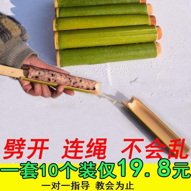 Le baril en bambou avec le bouchon du baril de bambou frais craque le baril de bambou domestique commercial en bambou tube de riz tube tube de bambou moule à pince à épiler