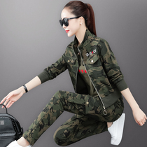 Camouflage suit women spring and autumn 2021 new fashion Korean version Loose outdoor military uniform leisure sports three-piece set