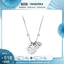 Pandora pandora I love you 925 Silver Necklace and pendant jewelry necklace for your girlfriend
