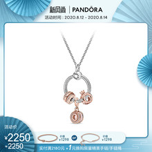 Pandora Pandora official website rose gold ZT0778C bit halo necklace set