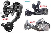 Himano Shimano Mountain Bike 8/9 rear transmission M4000/410/390/M370 rear dial 24/27 speed