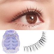 False eyelash natural nude make-up transparent anti allergy curling Korea Terrier sharpened on 4 students for beginners