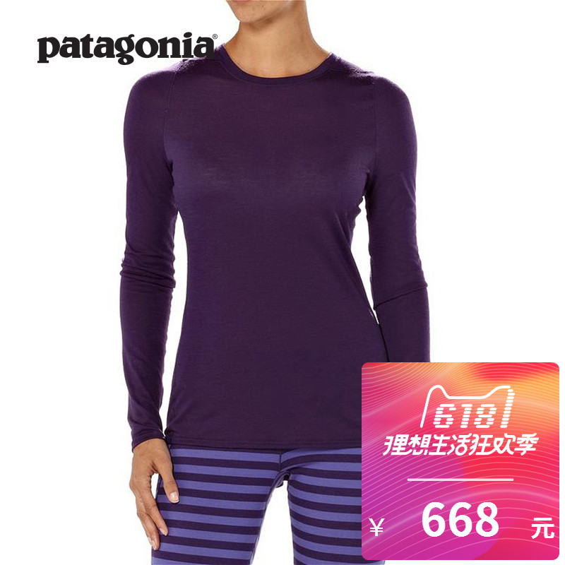 PATAGONIA/Ms. Patagonia 36726 Outdoor Merino Wool Heating and Quick-drying Underwear