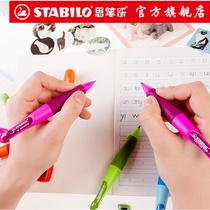 Stabilo magasin phare allemagne sipenle enfants posture crayon automatique élèves de lécole primaire écrire activité continue crayon maternelle débutants pratique calligraphie premier grade spécial non toxique mignon graisse plomb