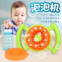 Shake sound of the same bubble machine toy children electric bubble gun automatic blowing bubble supplement liquid blowing bubble water rod
