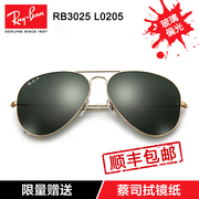 Ray-Ban sunglasses RayBan Aviator Sunglasses RB3025 ms.man color film polarizing sunglasses gradient drive
