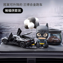 New Lambo sports car center console decoration car aromatherapy water ornaments high-grade web celebrity automotive supplies for men and women