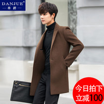 Winter double-sided Korean version of the British thickened wool woolen trench coat