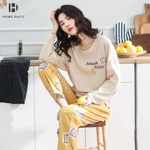 Пижама женская весна и осень хлопок с длинным рукавом корейская сладкая версия может носить осень и зима тонкие трикотажные хлопчатобумажные женские домашние костюмы