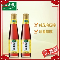 Pure sesame oil Mrs. Le first-class balsamic oil 405 grams of two bottles of pressed cooking oil hot pot cold noodles.