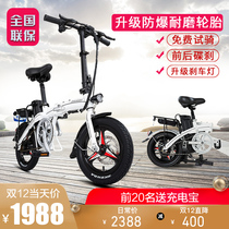 Walking new folding electric car bicycle small adult male and female mini surrogate battery electric car