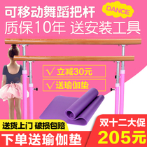Dance Pole home mobile pressure leg pole shelf childrens room dance room practice rod professional dance put dry girl