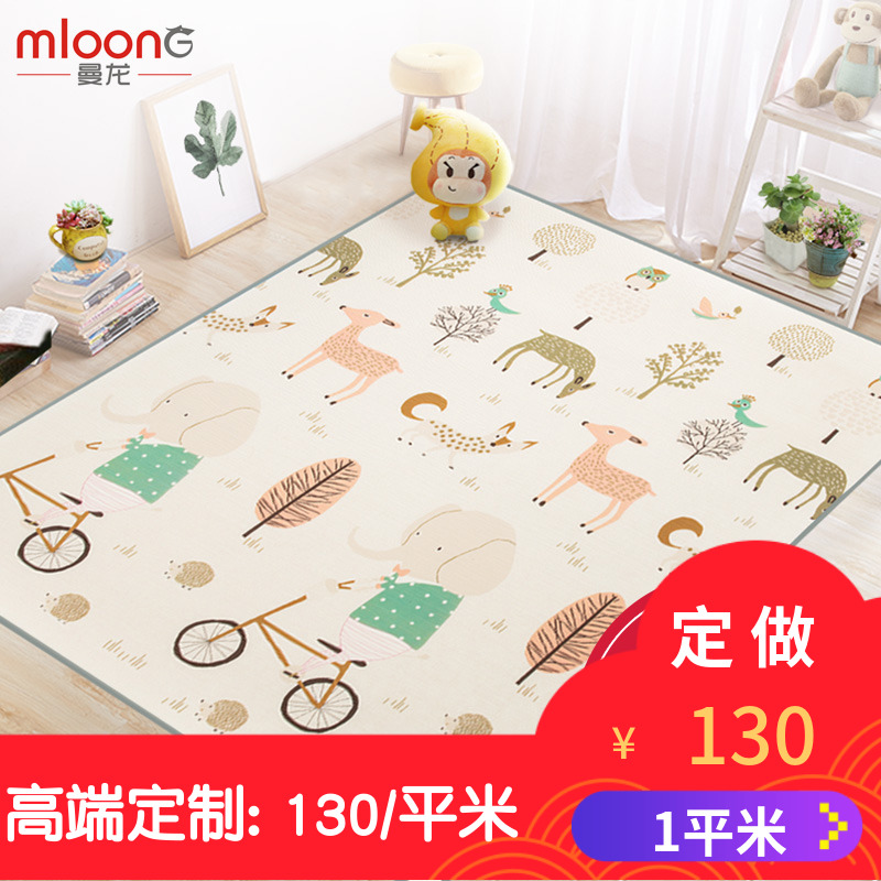 Baby crawl pad customized size thickening 2cm foam ground mat game pad baby special climbing mat can be customized.