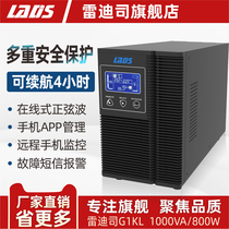 Reddy division G1KL 1kva Online UPS uninterruptible power supply 800W extended 4 hours 100AH battery 3 only