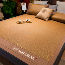 Ice silk mat Household summer single double grass mat naked sleep cool rattan mat kit double-sided positive and negative winter and summer dual-use