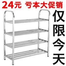 Stainless steel shoe rack simple household shoe rack economical multi-storage shoe cabinet dormitory bedroom dustproof shoe rack