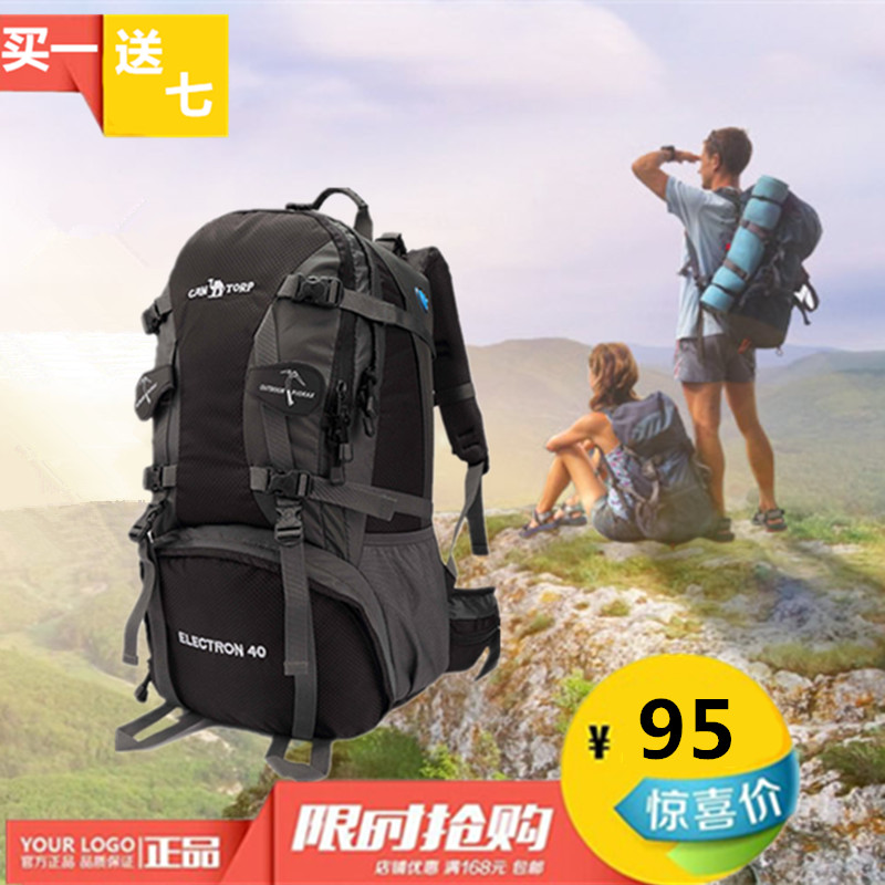 Outdoor Camel Mountaineering Bag Male Large Capacity Waterproof Riding Shoulder Bag Travel Bag Female Travel Backpack Portable Backpack