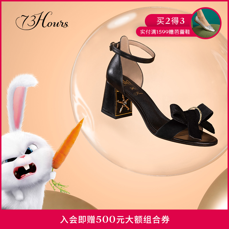 73hours sandals new 5th carrot in the summer of 2019 women's shoes with thick heels