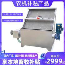 Pig manure dry and wet separator Chicken manure Cow manure Solid-liquid separator Livestock and poultry manure dewatering machine Farm environmental protection equipment