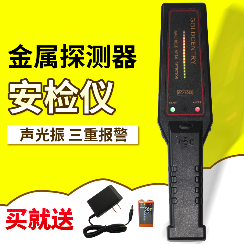 Hand-held Metal Detection Instrument Inspection Instrument at Station of Mobile Phone Cigarette Paper Detector Factory