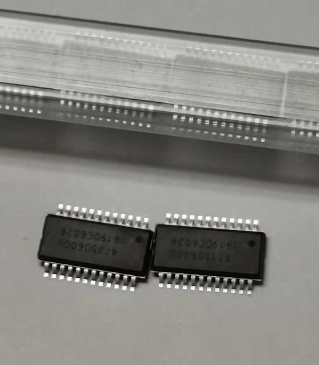 SI4735 Original spot non-dispersed newly refurbished SSB radio chip is chip not radio