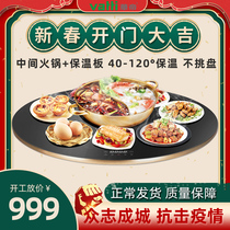 Huadi hot pot food insulation board hot cutting board warm food treasure home multi-function heating induction cooker intelligent warm cutting board