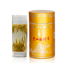 Junshan Silver Needle Tea Junshan Yellow Tea Spring Tea Huangya Tea 125g Canned before the Ming Dynasty